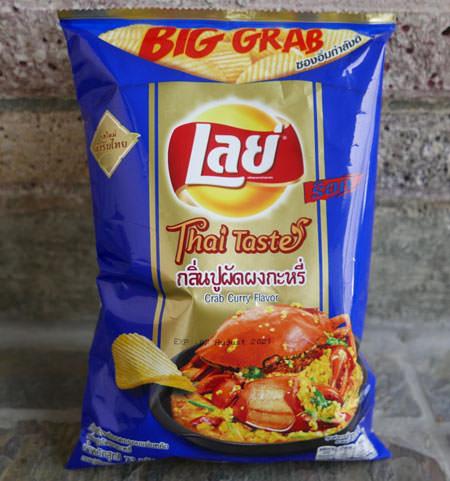 Thai Lays Potato Chips, Crab Curry, 75 gram