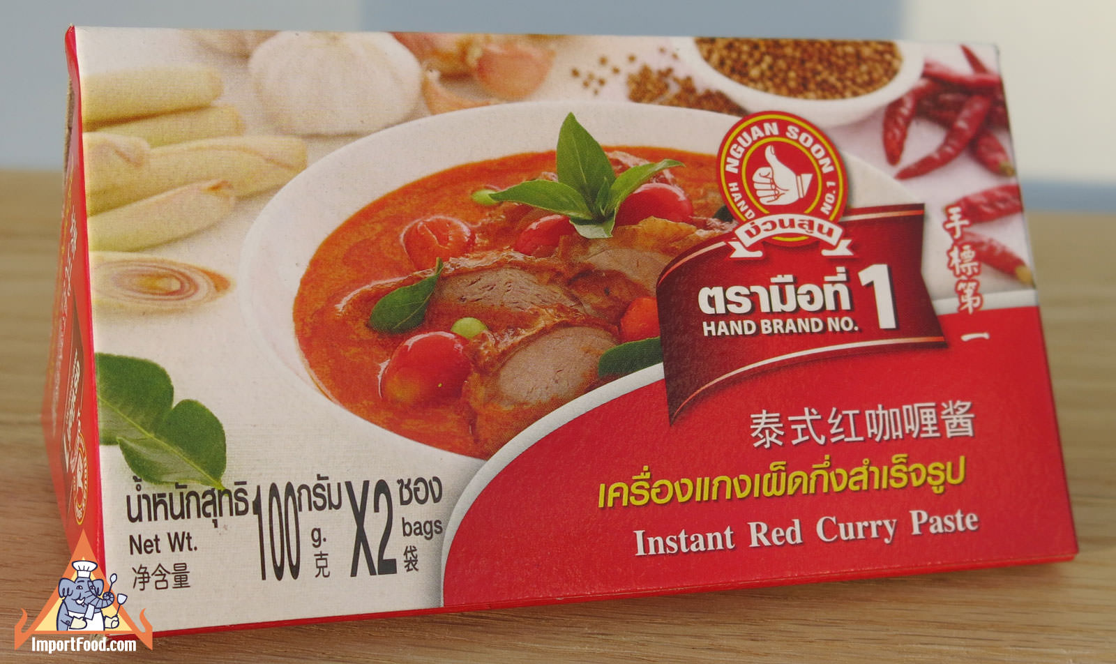 Thai Red Curry Paste - Hand Brand - Mae Ploy