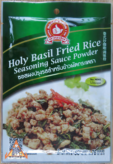 Thai Holy Basil Fried Rice Powder