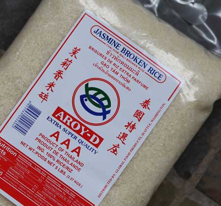 Thai jasmine broken rice, 5 lb bag