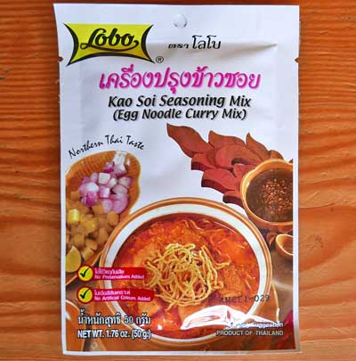 Lobo brand, Kao soi seasoning, 1.76 oz