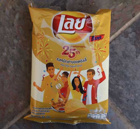 Thai Lays Potato Chips, Hot Chilli Squid, 50 gram