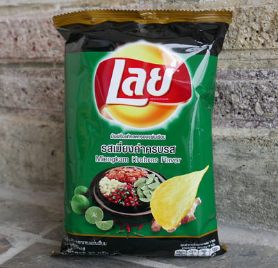 Thai Lays Potato Chips, Miengkam Flavor, 50 gram
