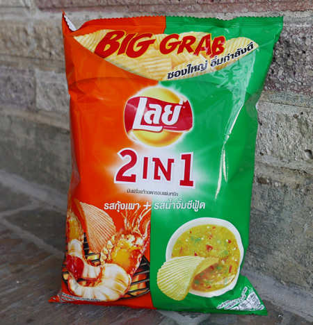Thai Lays Potato Chips, Grilled Prawn and Seafood Sauce Flavor, 75 gram