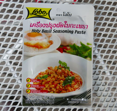 Holy Basil Seasoning, Lobo Thailand