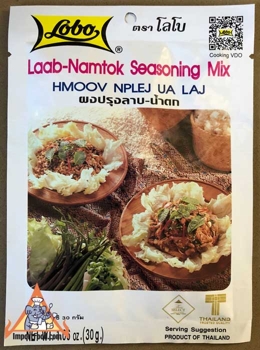 Lobo brand, Laab-Namtok seasoning mix, 1.06 oz