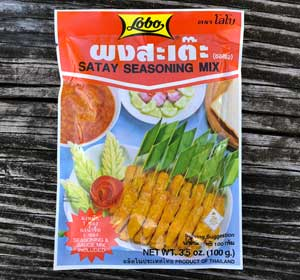 Lobo brand, Satay seasoning mix, 3.5 oz