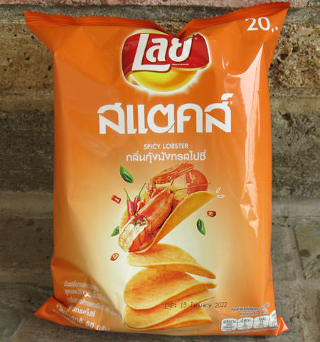 Thai Lays Potato Chips, Spicy Lobster, 50 gram