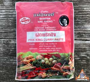 Prik Khing Curry Paste, Mae Anong