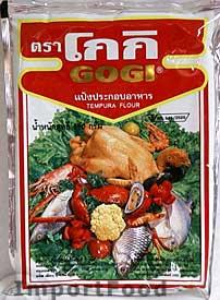 Thai Tempura Flour, Gogi