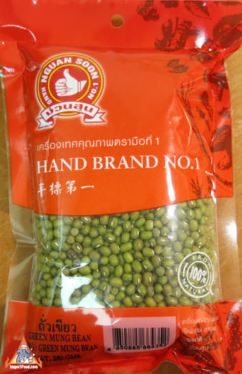 All Natural Green Mung Bean, 8.8 oz pack