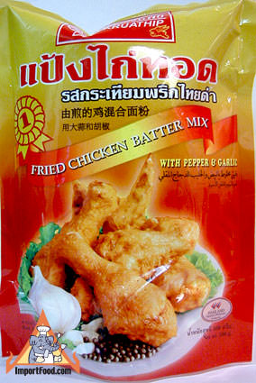 Thai Fried Chicken Batter Mix, Kruathip