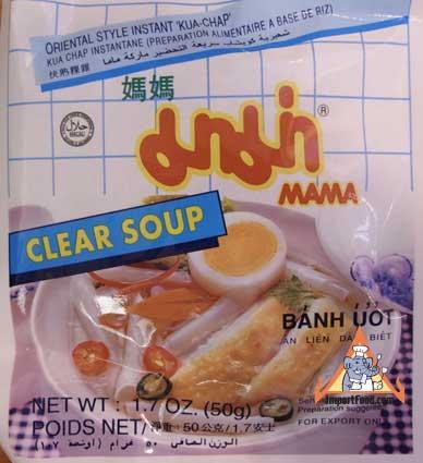 Thai Kua Chap, Mama Brand