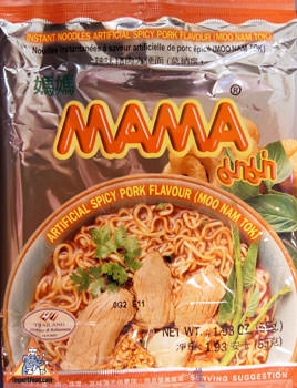 Mama brand, instant namtok noodles