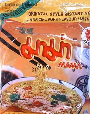 Mama brand instant pork noodles