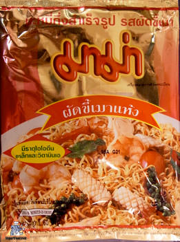 Mama brand, instant pad kee mao