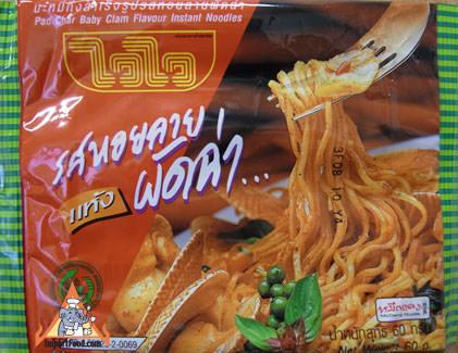 Instant Pad Char Wai Wai Brand