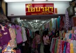 Obama Fabric Company in Bangkok