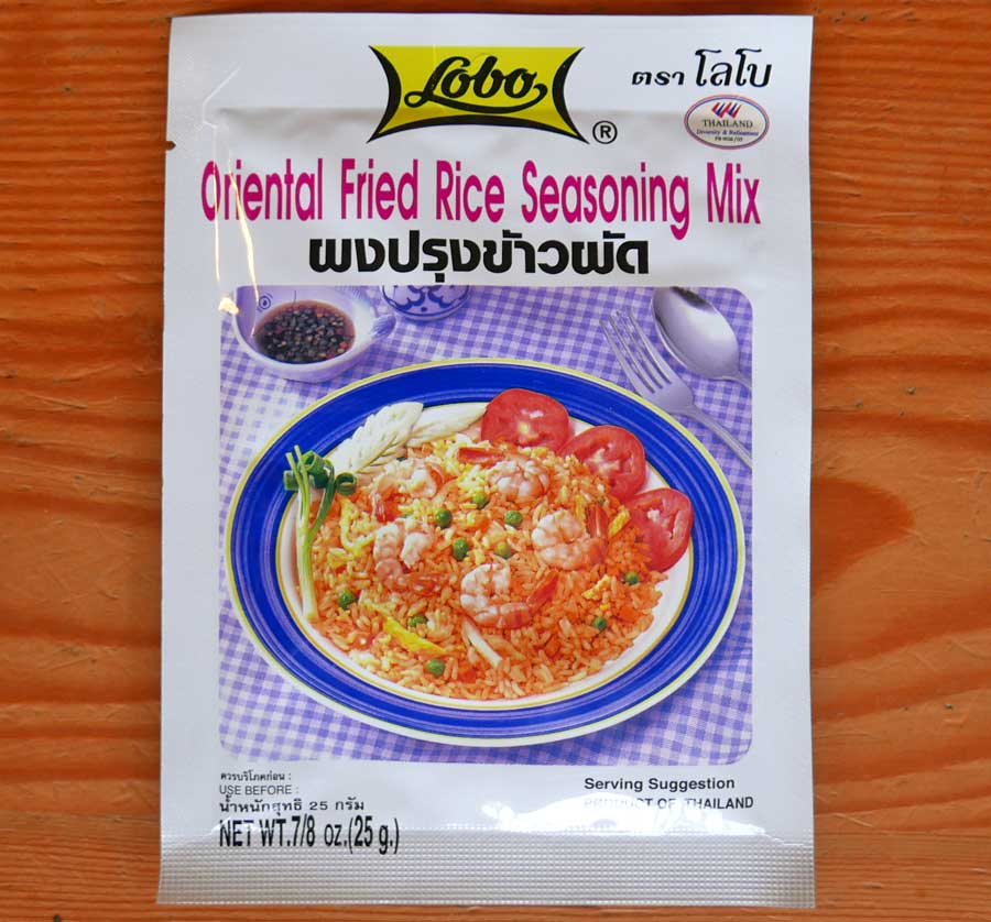 Lobo brand, Fried rice seasoning, 25 gm