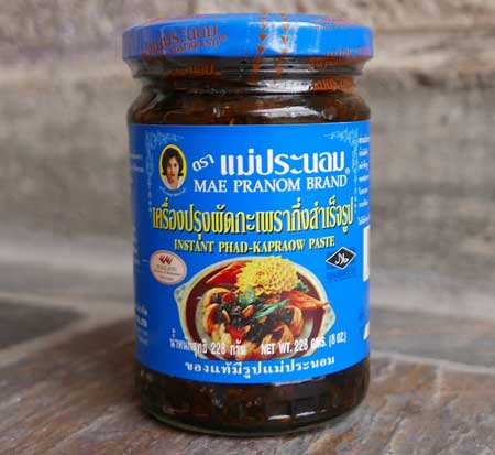 Thai Holy Basil - Phad Kapraow Paste