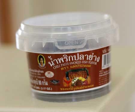 Smoked Fish Chili Paste (Namprik Pla Yang)