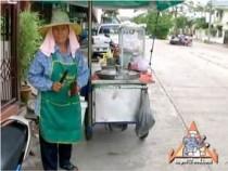 Pok Pok Noodle Cart