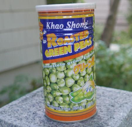 Roasted Green Peas, Khao Shong Thailand