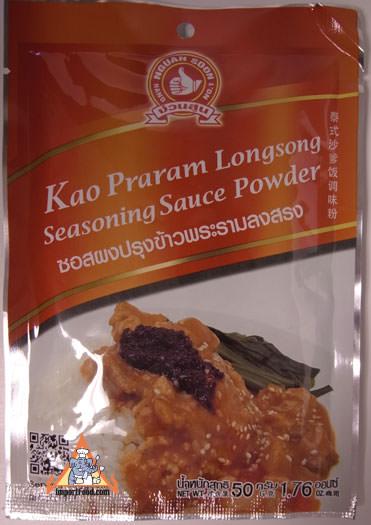 Kao Praram Longsong, Hand Brand, 1.76 oz