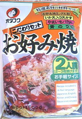 Okonomiyaki kit / Japanese Pizza
