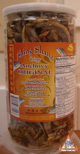 Shing Shang Fish Snack, Kaffir Lime - Chile, 6.3 oz jar