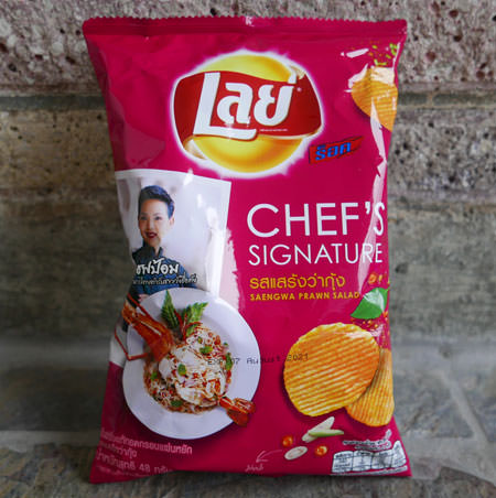 Thai Lays Potato Chips, Saengwa Prawn Salad, 48 gram