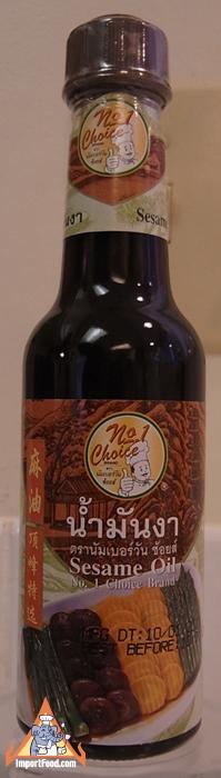 Thai Sesame Oil, 5.5 oz bottle
