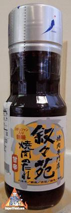 Yakiniku No Tara Amakara, 8.4 oz