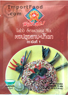 Lobo brand, Laab seasoning mix, 1.06 oz
