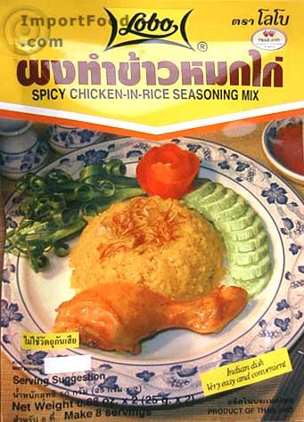 Thai Spicy Chicken in Rice Seasoning