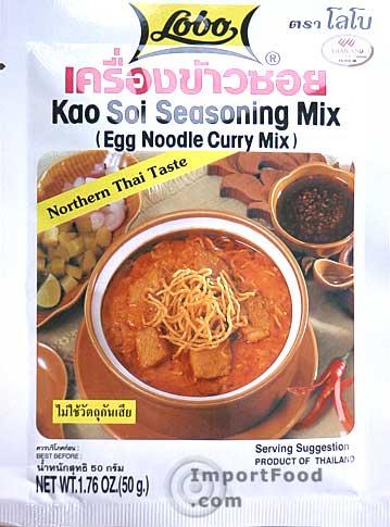 Lobo brand, Kao soi seasoning, 1.76 oz
