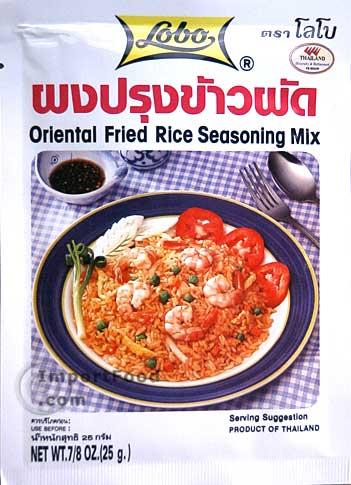 Lobo brand, Fried rice seasoning, 25 gm