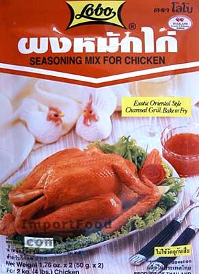 Thai Seasoning for Chicken