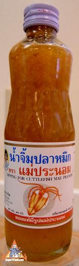 Seafood Dipping Sauce, Mae Pranom Brand