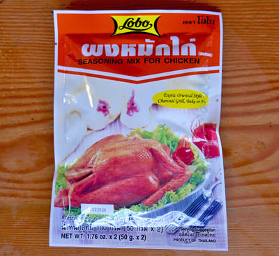 Thai Seasoning for Chicken, Lobo