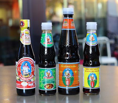 Set of Four Thai Sauces