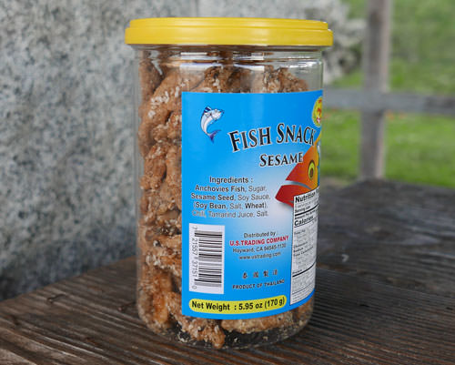 Shing Shang Fish Snack with Sesame, 5.95 oz jar