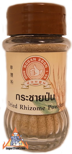 Krachai Powder