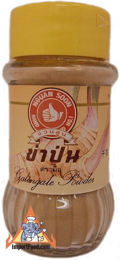 Thai Galangal Powder
