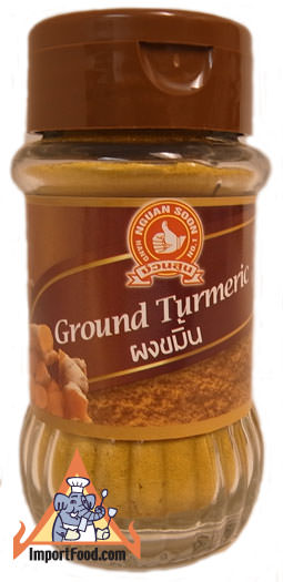 Thai Turmeric Powder, 1.76 oz jar