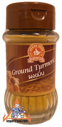Thai Turmeric Powder, 1.76 oz jar