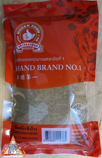 Thai Coriander Seed Powder