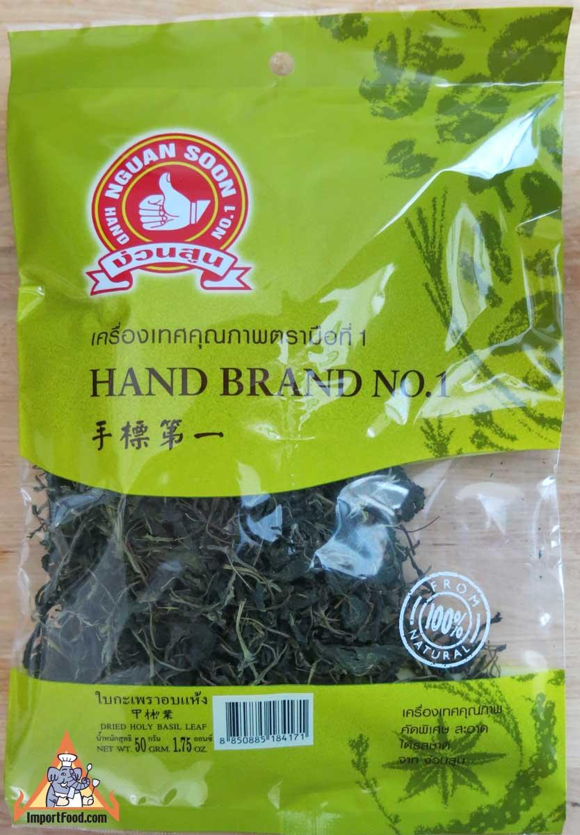 Thai Holy Basil Leaves, Grapao