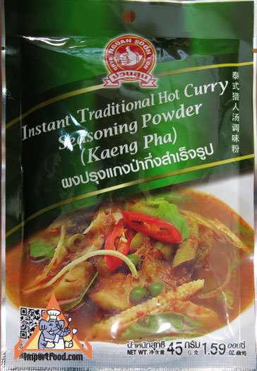 Thai Jungle Curry - Instant Packet