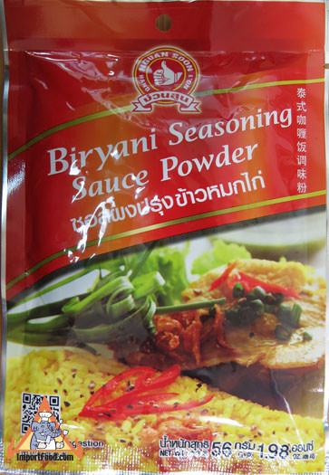 Biriyani Seasoning Mix